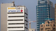 Illustrative: Offices of banks Discount, HaPoalim and Leumi in the center of Tel Aviv. (Miriam Alster/ FLASH90)