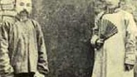 Kaifeng Jews at the turn of the last century