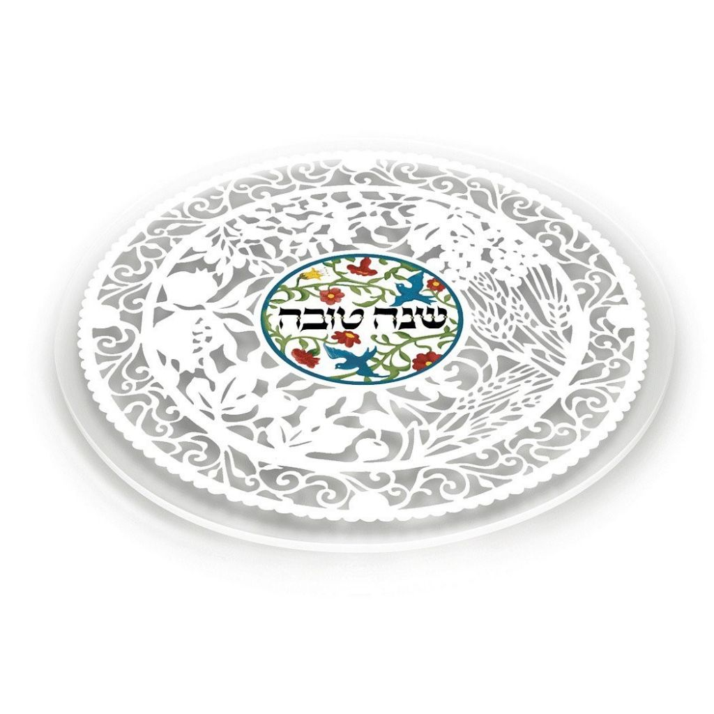 David Fisher Round Shana Tova Serving Tray RRP $269 Our Price $179