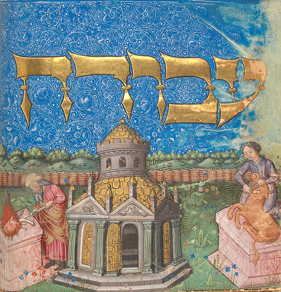"""""""The Book of Divine Service"""" from Maimonides' Mishneh Torah, circa 1457, northern Italy. Illumination attributed to the Master of the Barbo Missal and copied by Nehemiah for Moshe Anau be Yitzchak. Jointly owned by the Israel Museum, Jerusalem, and The Metropolitan Museum of Art."""