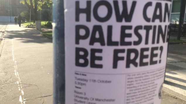 A flyer was posted on a lamppost on campus advertising the now postponed event