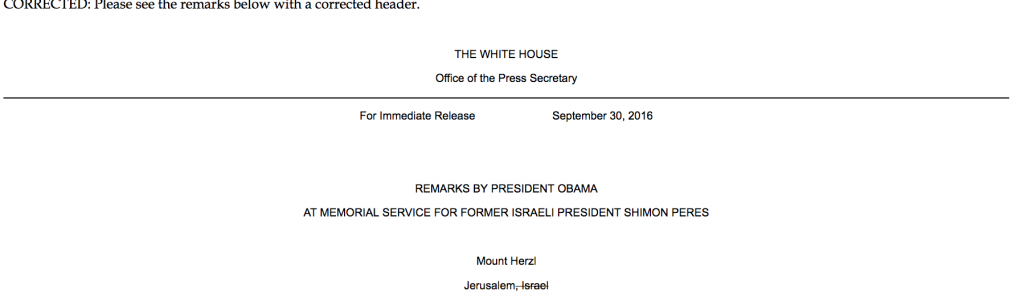 A White House email strikes 'Israel' from a Jerusalem dateline on Sept. 30 2016 (Screenshot)