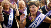 The fifth annual pageant for Holocaust survivors was held in Haifa. JTA