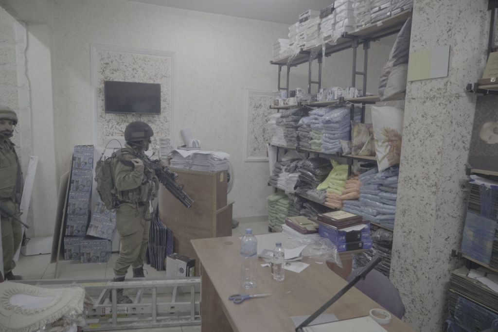 In the West Bank, Samaritans provide a sanctuary