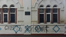 The anti-Semitic graffiti in Ukraine