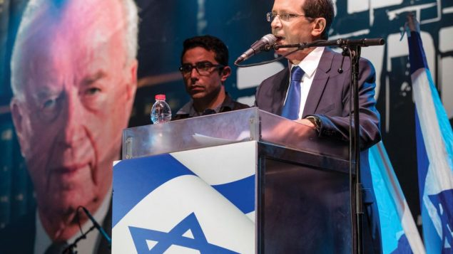 Isaac Herzog, head of Israel's Zionist Union party, speaks in Tel Aviv's Rabin Square on the 21st anniversary.