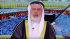 Mohammad Sharif Odeh (Crédit : capture d'écran YouTube)