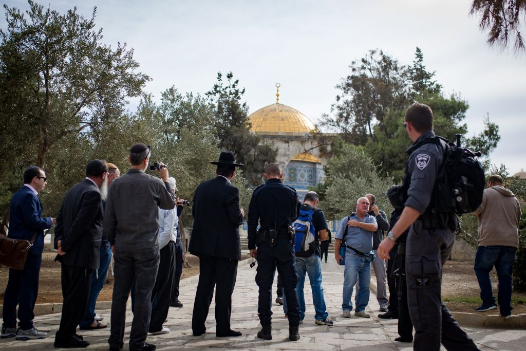 Jew Detector: Israeli Arrested For Calling Muslims 'pigs' On Facebook