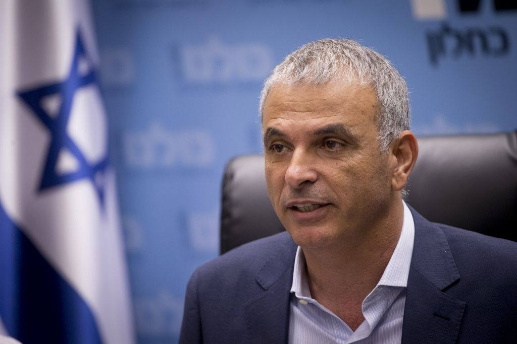 Israel's outpost legalization bill passed by Knesset