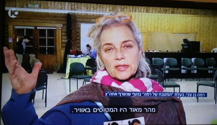 Rama Ben Zvi interviewed by Channel 10 on Friday, November 25, 2016, after the restaurant she owns, Rama's Kitchen, was destroyed by a fire. (Channel 10)