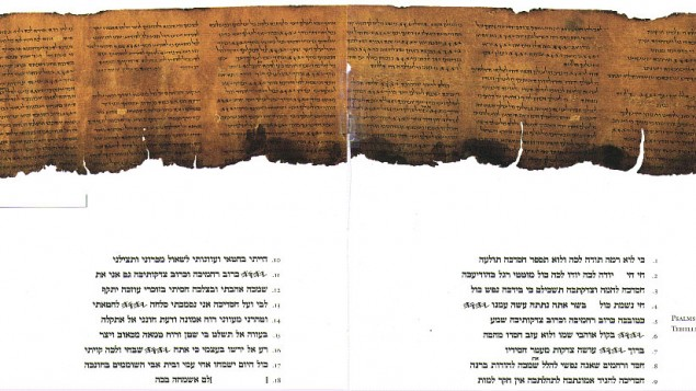 psalms_scroll