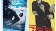 On the left, the poster used by the British Transport Police. On the right, the infamous 'Eternal Jew' poster, as used by the Nazis.
