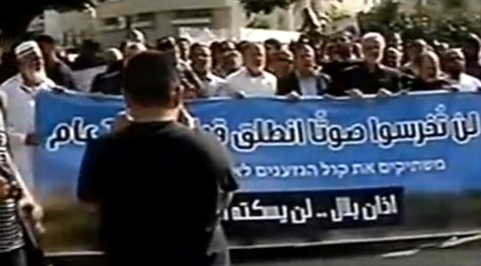 Hundreds march in Kafr Qassem on November 18, 2016 to protest proposed legislation that would silence the call to prayer in early mornings (screen capture: Channel 2)