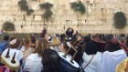 Women of the Wall members bringing Torahs to the Western Wall, Nov. 2, 2016.