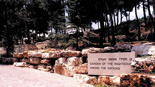 The garden of the Righteous Gentiles at Yad Vashem. Courtesy of Yad Vashem