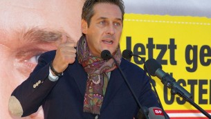 Heinz-Christian Strache of the Freedom Party