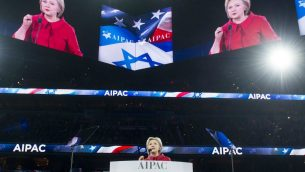 Hillary Clinton addresses the annual policy conference of the AIPAC ON March 21, 2016 in Washington, DC. Getty Images