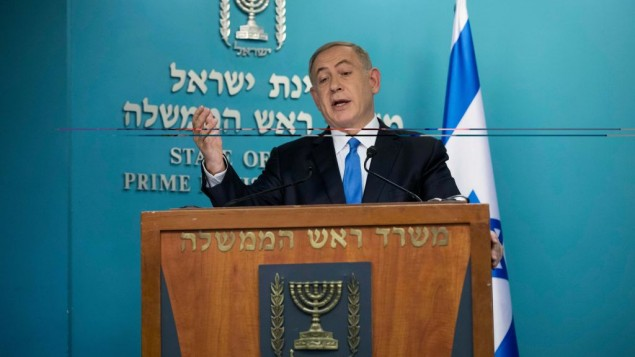 netanyahu-speaking-after-kerry-address-3