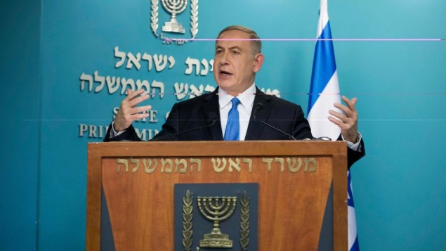 netanyahu-speaking-after-kerry-address