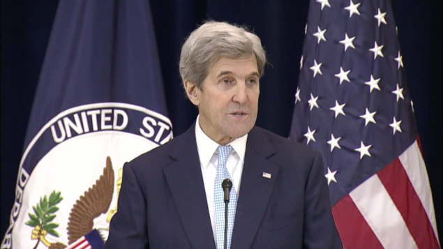Senator John Kerry giving his farewell address as secretary of state