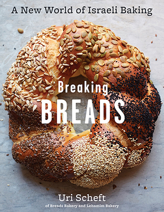 "The bread of affection: The cover of ""Breaking Breads."""