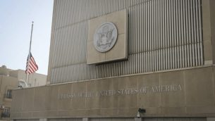 Moving The US Embassy To Jerusalem: The Good, The Bad And The Unpredictable