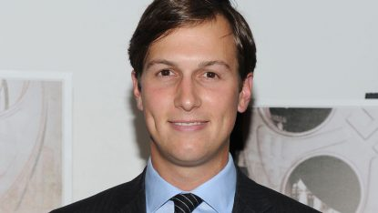 "Jared Kushner attending the premiere of ""A Film Unfinished"" at MOMA – Celeste Bartos Theater in NYC, Aug. 11, 2010. JTA"