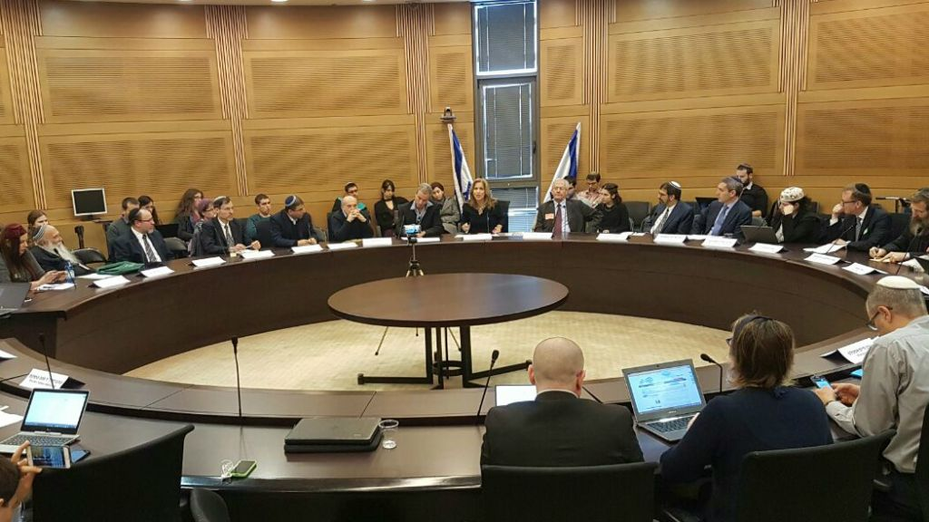 A meeting of the Lobby of Religion and State on December 27, 2016 at the Knesset. (courtesy ITIM)