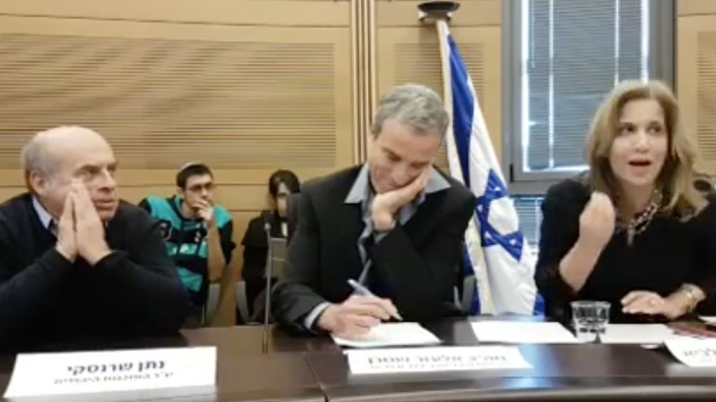 Co-chairperson of the Lobby of Religion and State MK Aliza Lavie speaks on the need for improved ties between political Israel and the Diaspora's Jewish denominations, seated next to co-chair MK Elazar Stern and Head of the Jewish Agency Natan Sharansky (far left), on December 27, 2016 at the Knesset. (screenshot)