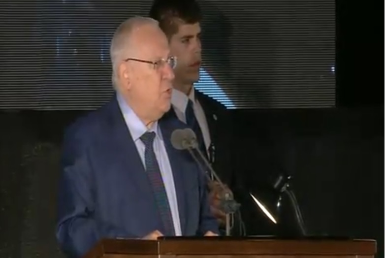 President Reuven Rivlin speaks at the ceremony for the arrival of the F-35 fighter jet in Israel on December 12, 2016. (screen capture: Channel 2)