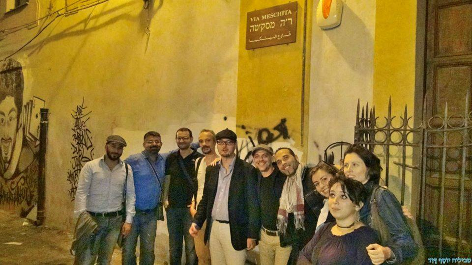 A group of Palermo Jews on Via Meschita. (Courtesy of Angelo Leone.)