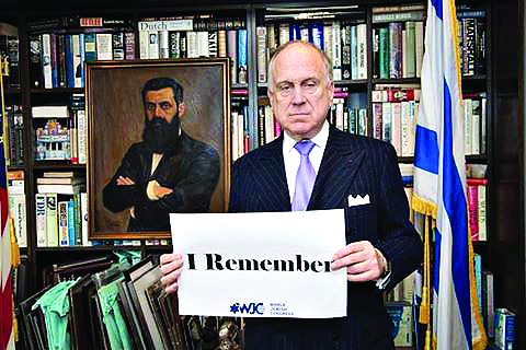 7 - World Jewish Congress President Ronald S. Lauder
