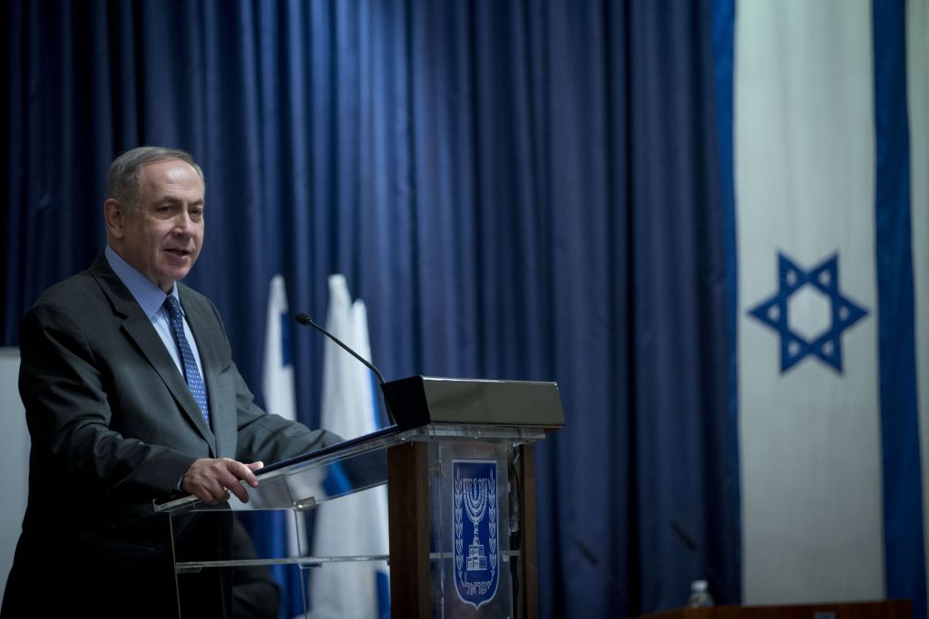 Investigators return to question Netanyahu over alleged receipt of gifts