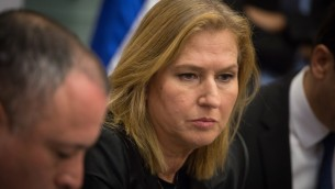 Zionist Union's MK Tzipi Livni at a party faction meeting in the Knesset on January 16, 2017. (Hadas Parush/Flash90)