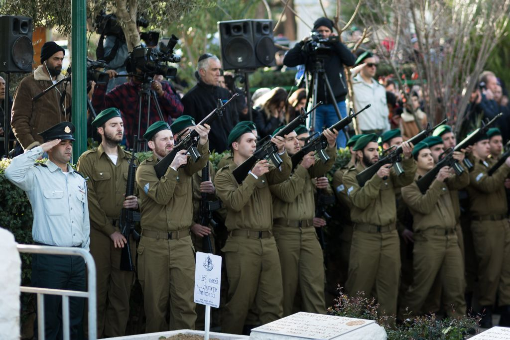 Two IDF soldiers killed in attack had U.S. citizenship
