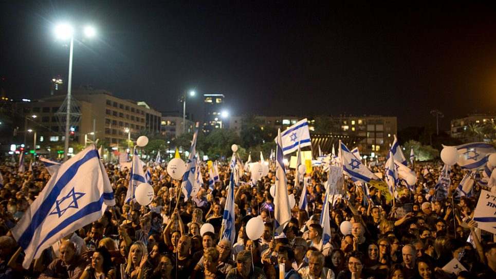 Rally in support of Elor Azaria