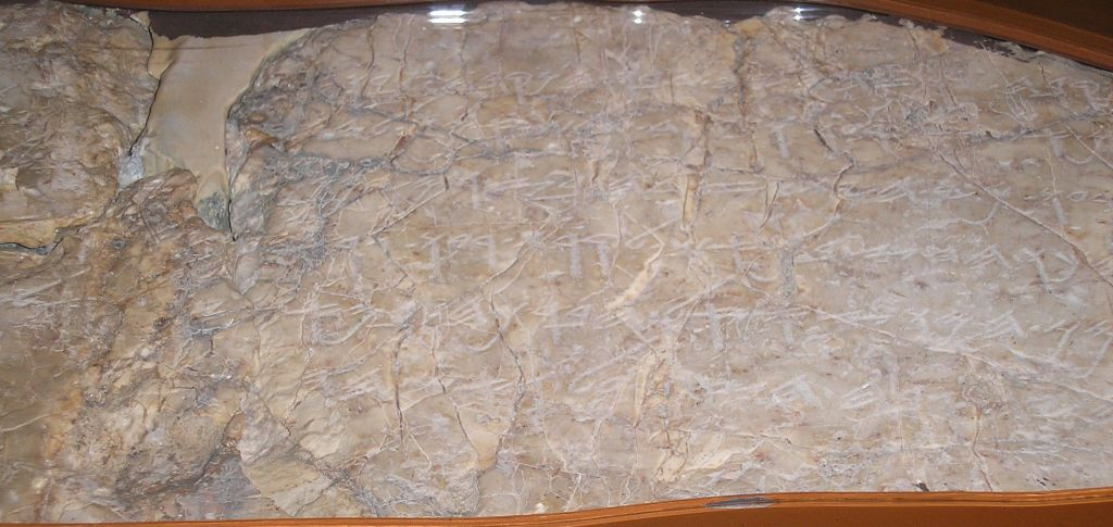 The Siloam Inscription at the Istanbul Archaeology Museum. (deror_avi via Wikimedia Commons)