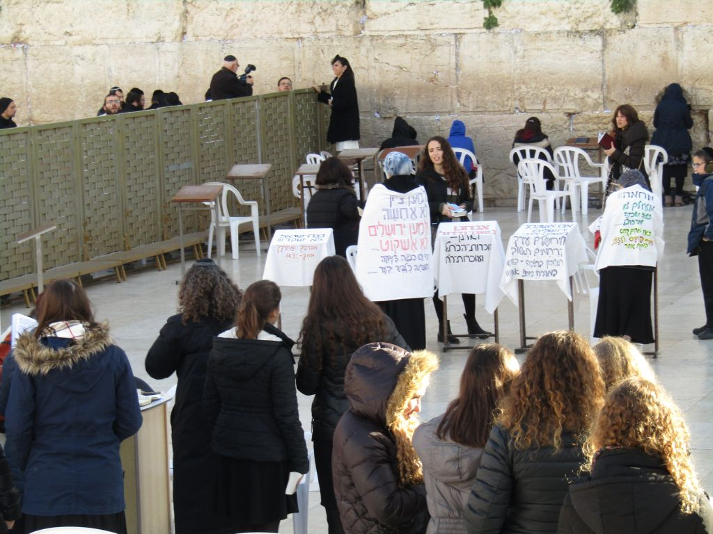 A group of ultra-Orthodox women protest the Torah reading by the Original Women of the Wall Jerusalem's Western Wall on Monday, January 23, 2017. (Alden Solovy)
