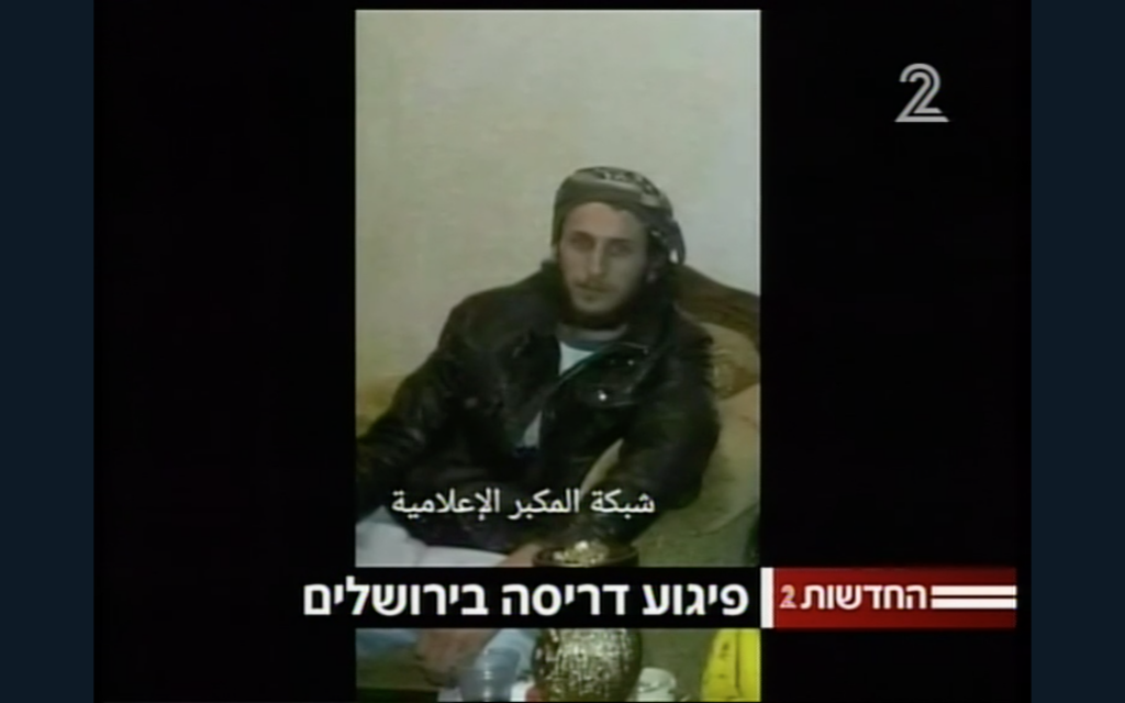 Fadi al-Qunbar, named as the terrorist who plowed a truck into Israeli soldiers in Jerusalem on January 8, 2017 (Channel 2 screenshot)