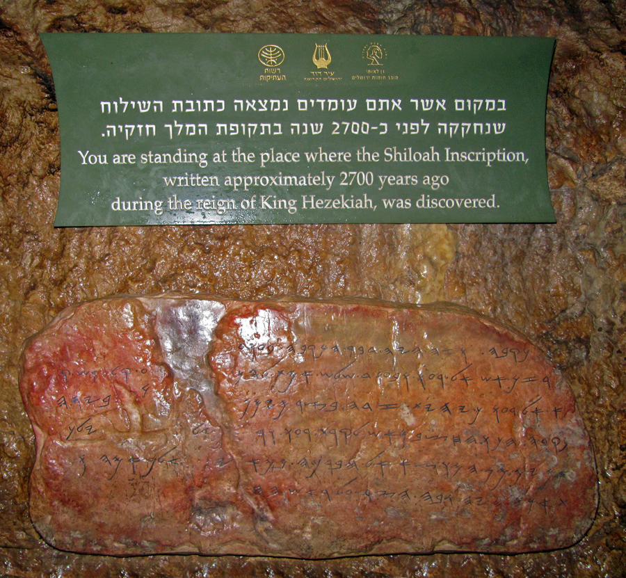 A copy of the Siloam inscription, placed near its original position inside Hezekiah's Tunnel (Tamar Hayardeni / Wikipedia)
