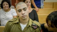 Elor Azaria at a military court hearing in Jaffa, Aug. 30, 2016.