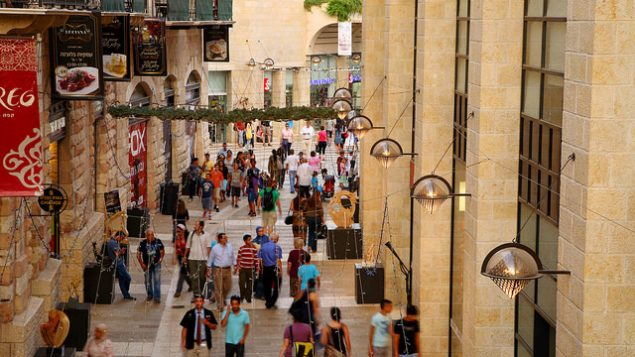 Jerusalem – Where Old meets New 4