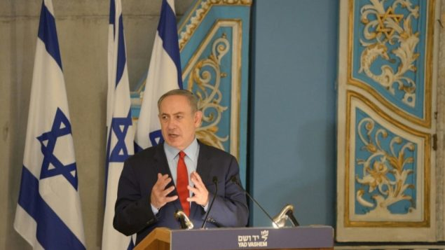 pm-netanyahu-at-intl-holocaust-remembrance-day-event-at-yad-vashem
