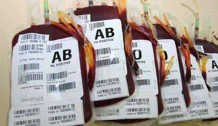 Blood units waiting to be flown to Peru, February 16, 2017. Photo Magen David Adom