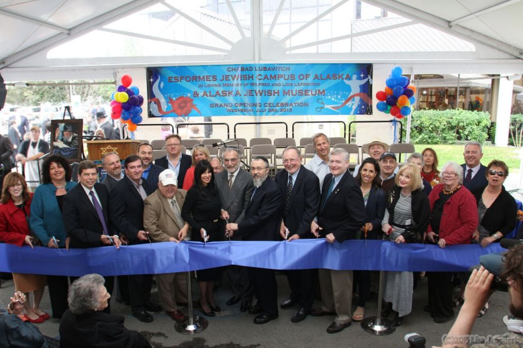 The ribbon cutting ceremony for the Alaska Jewish Museum. (Courtesy AJM)