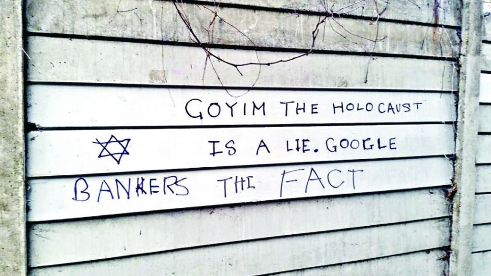 Antisemitic graffiti, London January 2016 - web