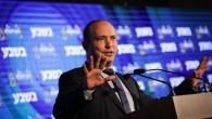 Education Minister Naftali Bennett speaks during the 14th annual Jerusalem Conference of the 'Besheva' group, on February 12, 2017. (Yonatan Sindel/Flash90)