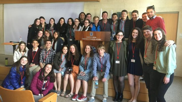 Write on for Israel students at the Ministry Of Foreign Affairs