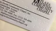Plaza Jewish Community Chapel Card with Braille