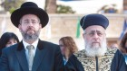 JW01-F-jta-chief-rabbis-0203